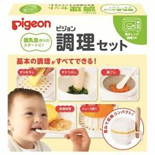 Pigeon - Cooking Tool set for Baby Food Feeding F/S from Japan