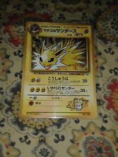 Pokemon Lt. Surge's Jolteon Japanese CoroCoro Comic 1998 Glossy Promo Card