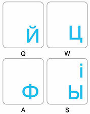UKRAINIAN-RUSSIAN STICKER FOR KEYBOARD TRANSPARENT BLUE LETTERS