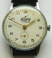 "RARE MECHANICAL SOVIET WRISTWATCH ""RAKETA"" 1960's"