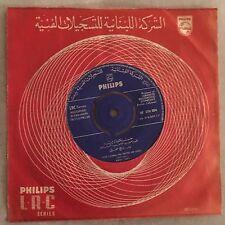 """Wadi EL Safi """"My Heart Loves Her"""" RARE ORIGINAL ARABIC LEBANESE PARLOPHONE 7"""" 45"""