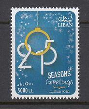 LEBANON- LIBAN MNH - SC# 720 NEW YEAR STAMP 5000 L.L.