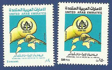 UAE 1987 INTERNATIONAL YEAR OF SHELTER FOR THE HOMELESS