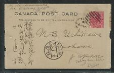 CANADA  (P2504B) KGV 1910 ADMIRAL 2C PSC DALROY RIVER ALBERTA TO JAPAN