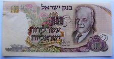 Israel 10 Lira Pounds Banknote Chaim Nachman Bialik 1968 XF