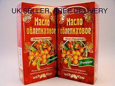 Natural SIBERIANO Sea Buckthorn OLIO 2x100ml. speciale offerta deal.amazing, Premium!