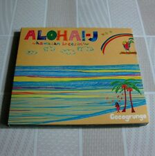 Cocogrunge - Aloha J hawaiian breezin JAPAN CD Mint #111