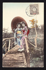 Japanese Post Offices in China Tientsin postmarked stamp on Geisha Postcard 1911