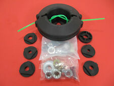 Echo Rapid Loader String Trimmer Head SRM210 SRM225 Universal Fit OEM 21560056