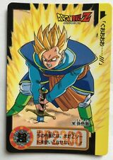 Dragon Ball Z Carddass Hondan PART 20 - 162