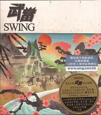 武當 Swing CD + DVD Eric Kwok Jerald Chan