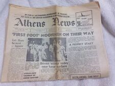 1969 newspaper MAN LANDS on the MOON , Athens News ,Greece