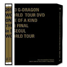 YG eshop/2013 GD WORLD TOUR DVD [ONE OF A KIND THE FINAL in SEOUL + WORLD TOUR]