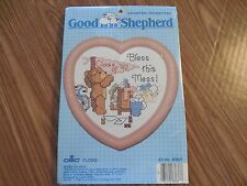 "NIP Good Shepherd Cross Stitch Kit ""Bless This Mess"" w 5x5 Frame  Bear in Room"