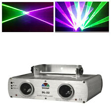 Shinp 250mW Purple + Green Laser Stage Light DMX512 Disco Party KTV DJ Lighting