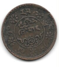 Tibet Copper 1 Sho Tapchi Mint