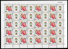 China PRC 2004-Z6 Pfingstrose Peony Blume Flower 3551 Bogen MNH