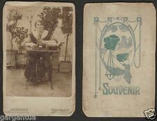 SEWING MACHINE PROP GIRL 1900s VINTAGE PHOTO & ART NOUVEAU CAMERA GIRL HUNGARY