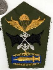 Korea Airborne Wings Parachute Patch Jump Wing Cloth Badge Marine Special Forces