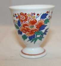 ANA All Nippon Airways Ceramic footed Egg Stand Sake Cup Airline Flowers Japan