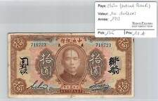 BILLET CHINE - 10 DOLLARS - 1923