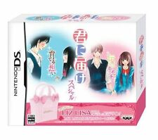 Used DS Kimi ni Todoke: Tsutaeru Kimochi Premium Pack Japan Import