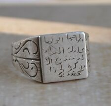Handcrafted ritual cult Ethnic Arabian Egyptian Silver Ring