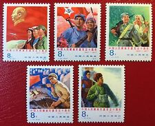 China Stamp 1977 J20 50th Anniv. of Chinese People's Liberation Army MNH