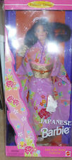 1995 Barbie DOLLS OF THE WORLD JAPANESE COLLECTOR EDITION