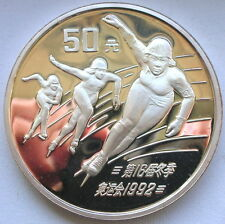 China 1990 Winter Olympics 50 Yuan 5oz Silver Coin,Proof