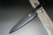 Iseya G-series 33 Layer VG-10 Damascus Chef Knife(Gyuto) 210mm from JAPAN