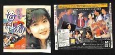 Hong Kong Movie I Love Ferrari Vivian Chow Zhou Hui Min David Siu 2x VCD FCS7832
