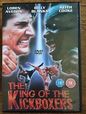 Loren Avedon Billy Blanks KING OF THE KICKBOXERS: No Retreat Surrender 4 UK DVD