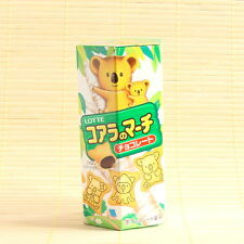Japan Lotte KOALA NO MARCH Milk CHOCOLATE filled cookie Japanese Candy