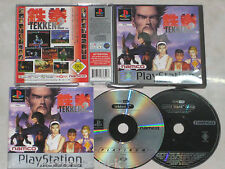*Complete* PS1 PS2 Game TEKKEN 2 with Exclusive POINT BLANK DEMO PlayStation PAL