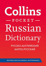 Collins Russian Pocket Dictionary: 56,000 Translations in a Portable Format...