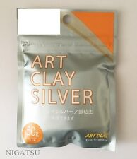 NEW Art Clay Silver 50g Free Shipping from JAPAN