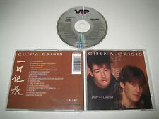 CHINA CRISIS/DIARY/A COLLECTION(VVIPD 117) CD ALBUM