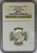 1964 Year 39 Japan Silver 100 Yen, Tokyo Olympics, Torch & Rings, NGC MS 62.