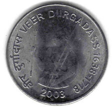 INDIA: UNCIRCULATED 2003 VEER DURGADASS  COMMEMORATIVE 1 RUPEE, KM #316