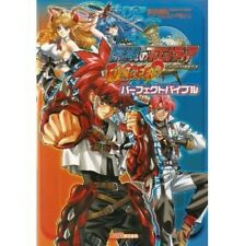 Endless Frontier EXCEED Super Robot Taisen OG Saga perfect bible book / DS