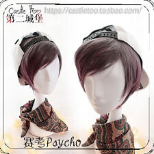 Japanese Vintage Harajuku Gothic Lolita Purple Gradient Men Short Cosplay Wig