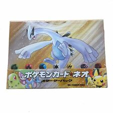 Brand New Pokemon Neo Starter Deck Box (8 packs/box) (Japanese version)