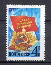 30398) RUSSIA 1983 MNH** October Revolution 1v. Scott#5193