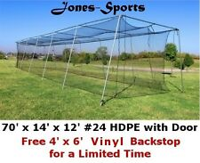 12' x 14' x 70' #24 HDPE (42PLY) with Door Baseball Softball Batting Cage net