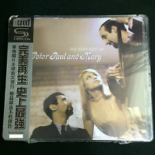 The Very Best of Peter Paul & Mary SHM XRCD Japan Limited No. Edition