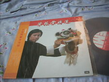 a941981 Johnny Yip Ip LP 葉振棠 EMI Greatest Hits Volume 2 Plus New Song