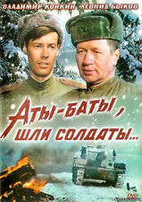 One-two, soldiers were going / Aty-baty, shli solda /War world II movie