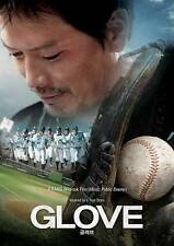 Glove Two-Disc Special Edition