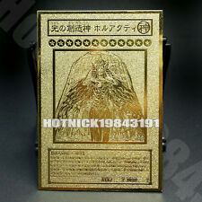 THE CREATOR GOD OF LIGHT HORAKHTY Custom Made YUGIOH Golden Metal Card New